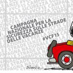 VCFbanner2